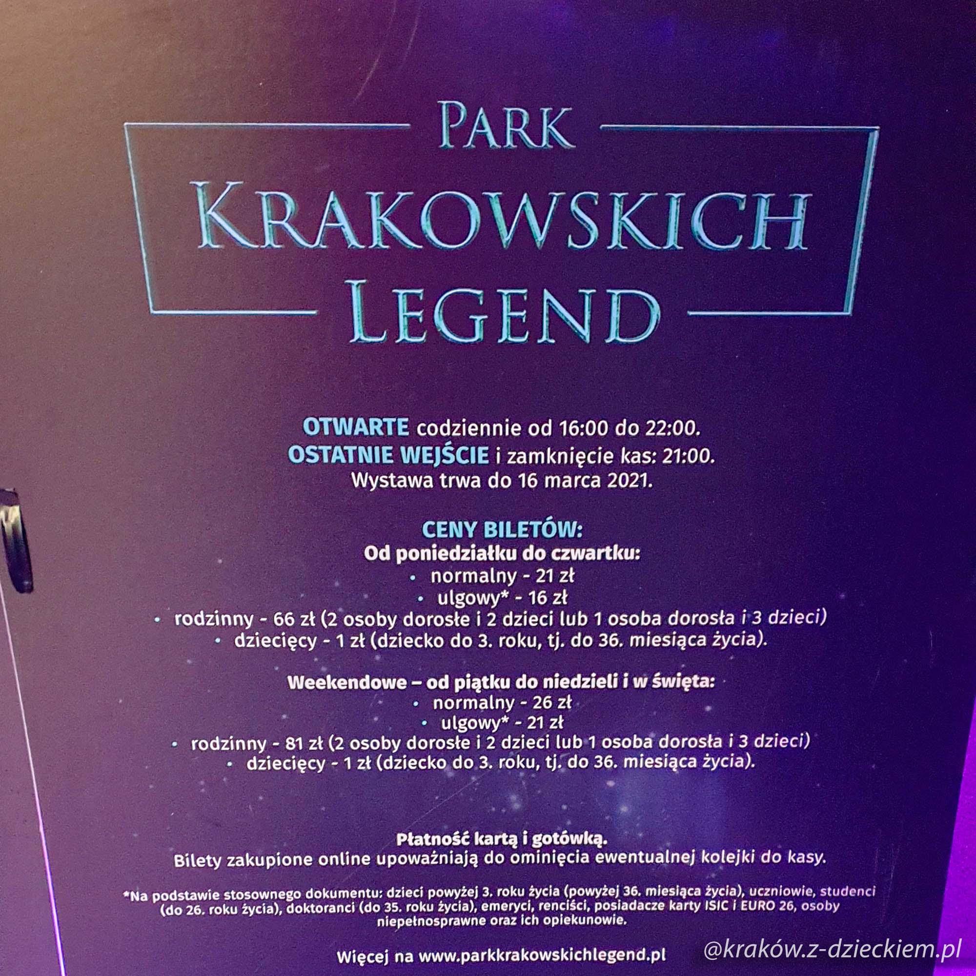Park Legend Krakowskich