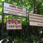 Maheshwar Sign boards