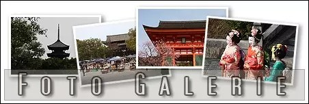 011 20110403 Kyoto 01-03Galerie