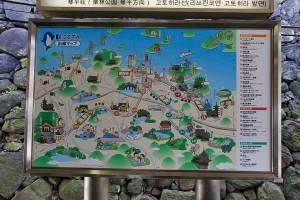 Japan - Shikoku - Takamatsu