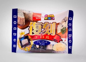 Japan - Süßigkeiten / Snacks - Blauschimmel Kaese Schokolade