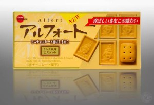 Japan - Süßigkeiten/Snacks - Kinako