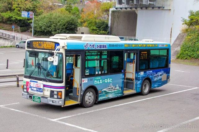 Japan (2015) - Bus