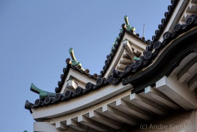 Japan (2015) - Wakayama - Die Burg