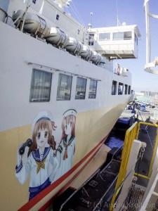 Japan (2015) - Fähre Tokukshima nach Wakayama