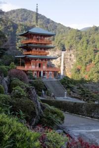 Japan (2015) - Nachi