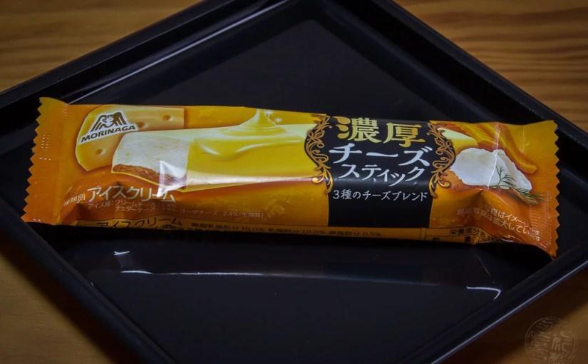 Japan – Süßigkeiten / Snacks – Eis – Alles Käse