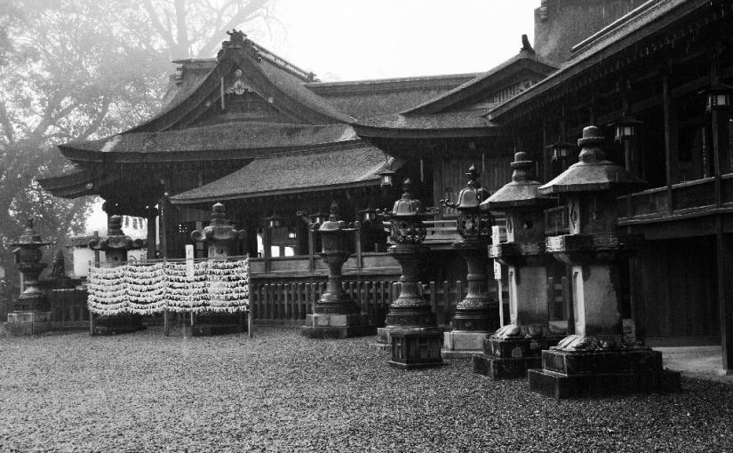 Japan (2011) – Die Hochzeitsreise 03-06 – Kotohira-gū