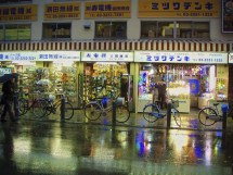 20131220_082907_PC201046_ji copy