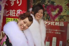 20140113_033023_IMG_5710_ji copy