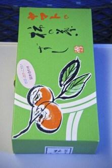 20140114_003643_IMG_6668_ji copy