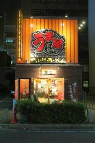 IMG_6624_ji copy