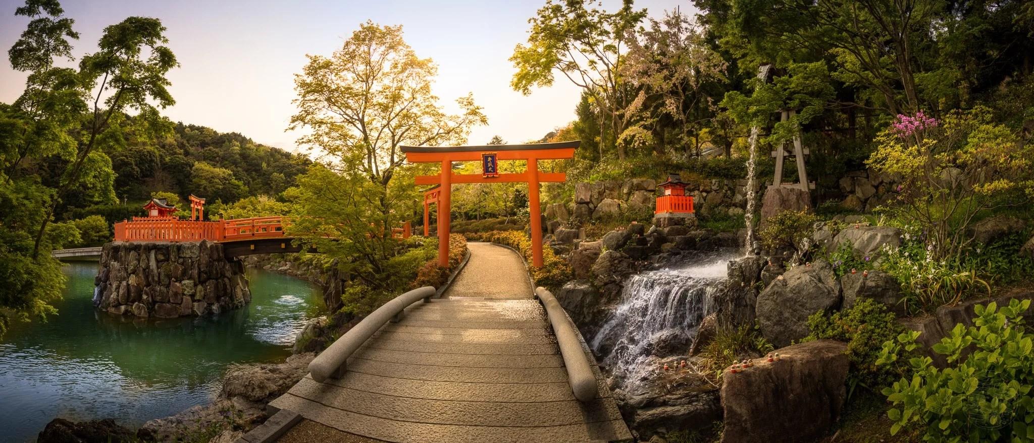 Japan - Osaka - Katsuōji