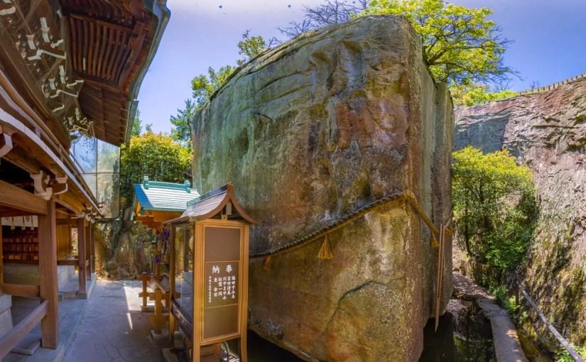 Japan (2018) – Takasago – Ishi no Hoden (国指定史跡 石の宝殿)