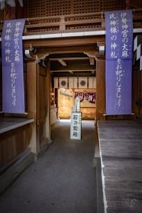 Japan (2018) - Takasago - Ishi no Hoden (国指定史跡 石の宝殿)