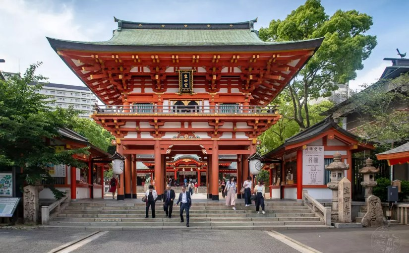 Japan (2018) – Kobe – Ikuta Schrein – Der Abschied