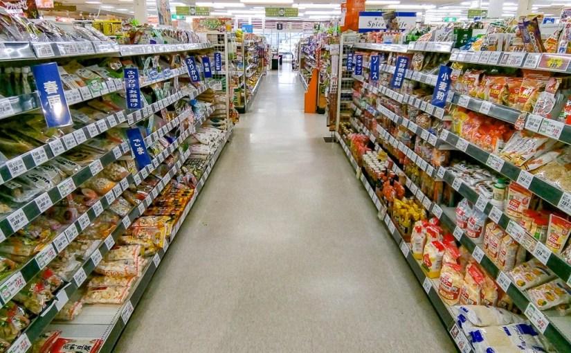 Japan (2018) – Der Supermarkt – Produktpalette  – Ein kleiner Einblick