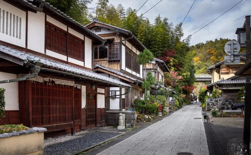 Japan (2019) – Kyoto – Saga Toriimoto Preserved Street (Historische Straße)