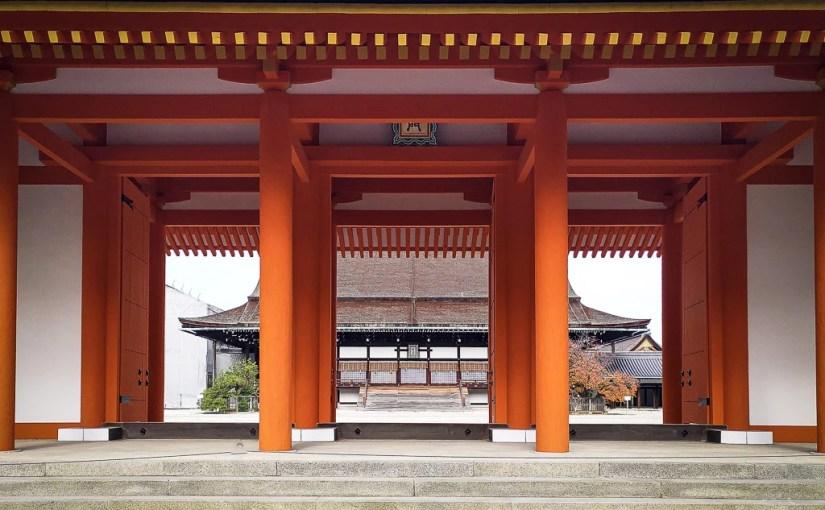 Japan (2019) – Kyoto – Der Kaiserpalast