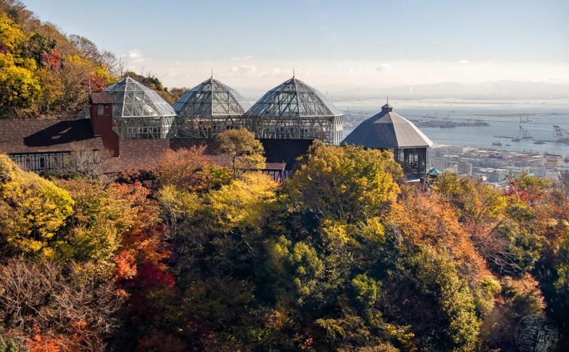 Japan (2019) – Kobe – Nunobiki Herb Gardens