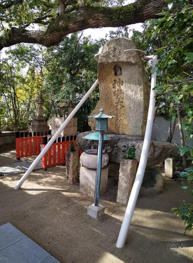 Japan (2019) - 016 Nishinomiya Enmanji Tempel