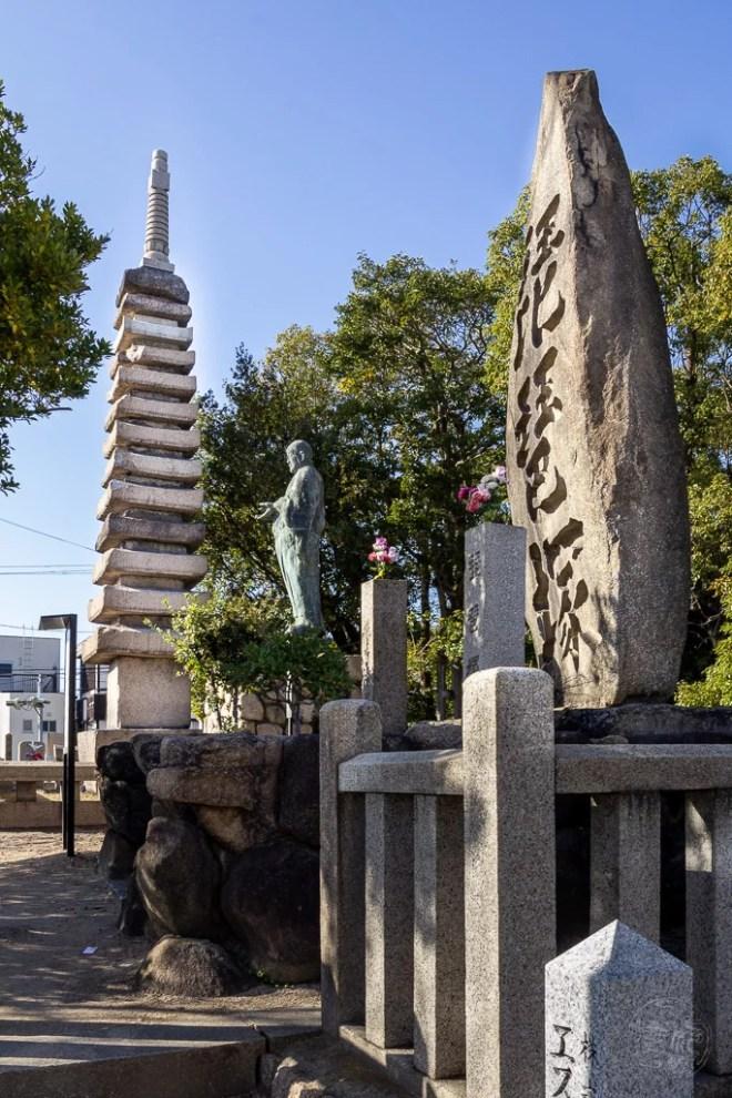 Japan (2019) - 027 Kobe Hyogosumiyoshi Shrine - Kiyomori-zuka