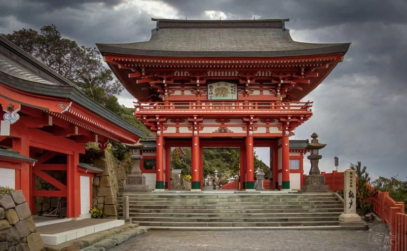 Japan (2019) – Miyazaki – Udo Schrein