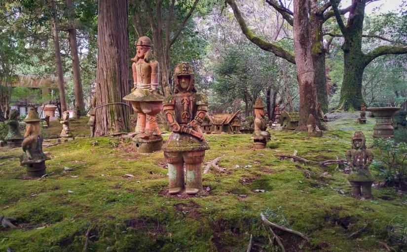 Japan (2019) – Miyazaki – Heiwadai Park
