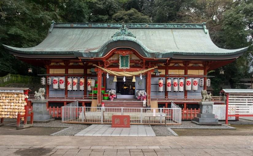 Japan (2019) – Beppu – Hachiman Asami Schrein