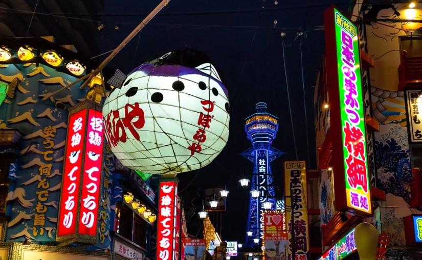 Japan (2020) – Osaka – Tsutenkaku (Sende- und Aussichtsturm)