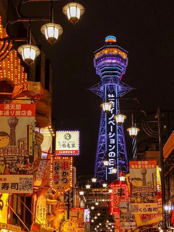 Japan (2020) - 054 Osaka Tsūtenkaku Sende- und Aussichtsturm