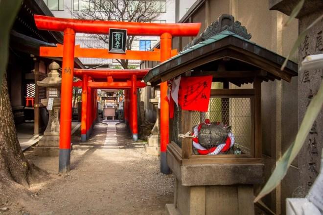Japan (2019) - 050 Osaka Tenman-gu Schrein