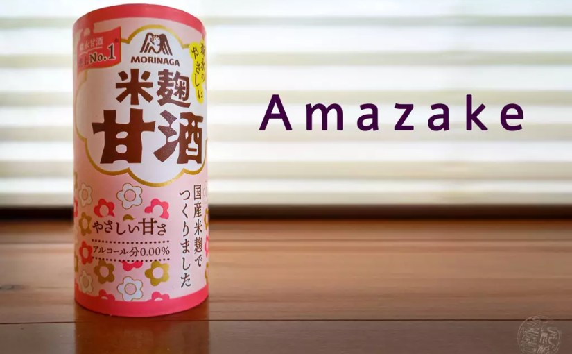Japan (2019) – Trinken – Amazake