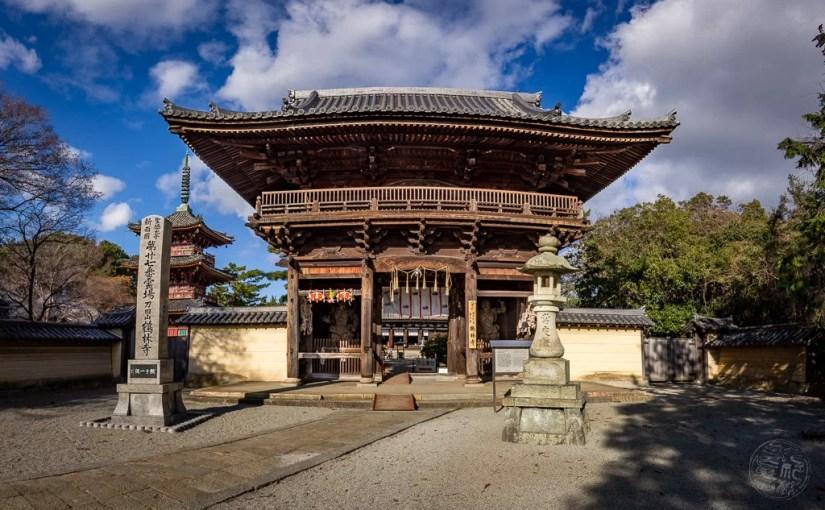 Japan (2020) – Kakogawa – Totasan Kakurinji Tempel (Horyu-ji Tempel)