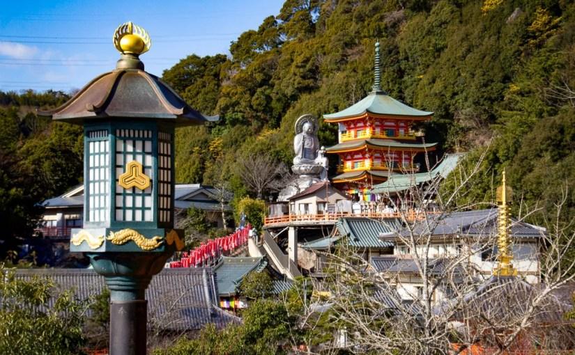 Japan (2020) – Nara – Shigisan und seine Tempel