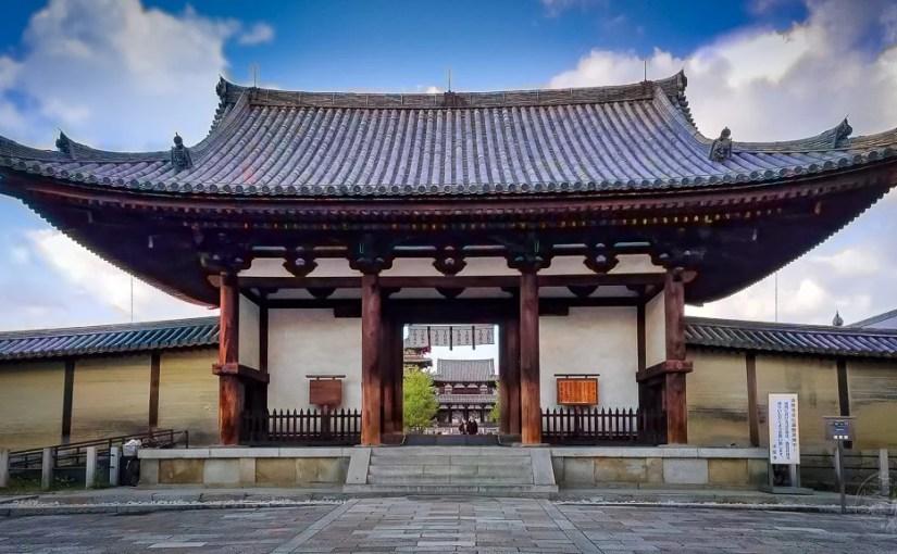 Japan (2020) – Nara – Horyuji Tempel