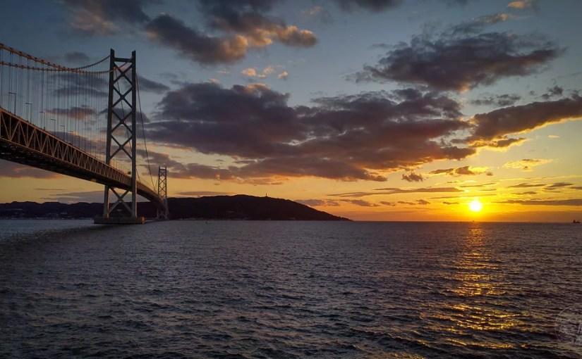 Japan (2020) – Kobe – Akashi-Kaikyo Brücke