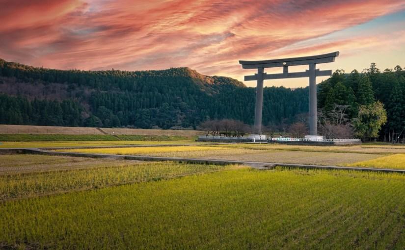 Japan – Präfektur Wakayama – Diashow Streifzüge