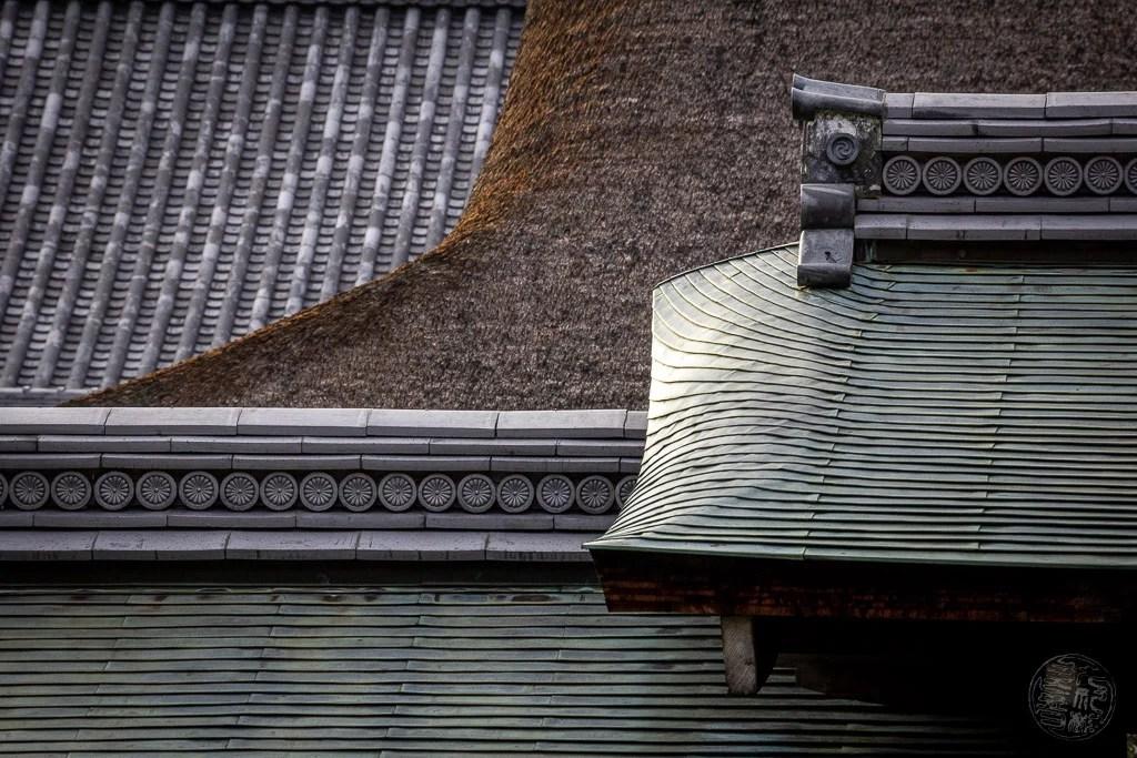 Japan - Kobe - Roofs
