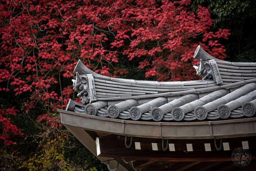 Japan - Kobe - Suma dera