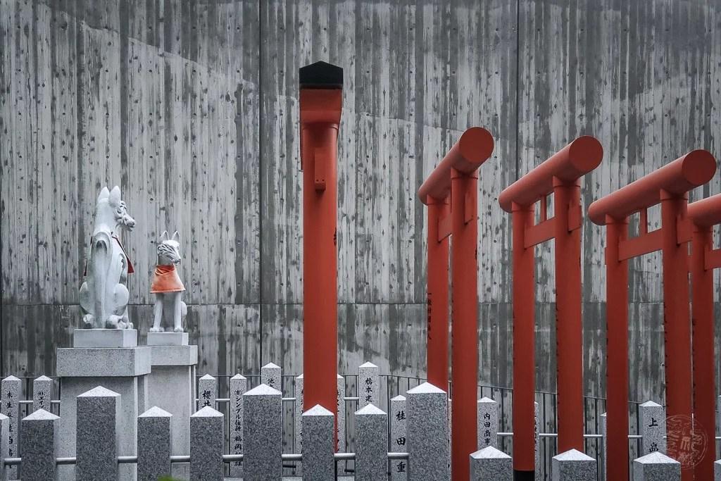 Japan - Kobe - Ikuta Shrine