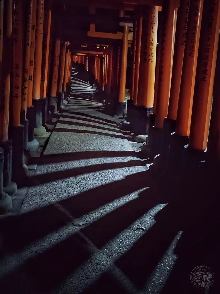 Japan - Kyoto - Fushimi Inari Taisha