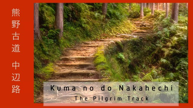 Japan - Kuma no do Nakahechi Pilgrim Track