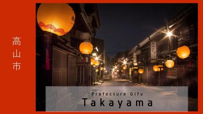 Japan - Gifu - Takayama