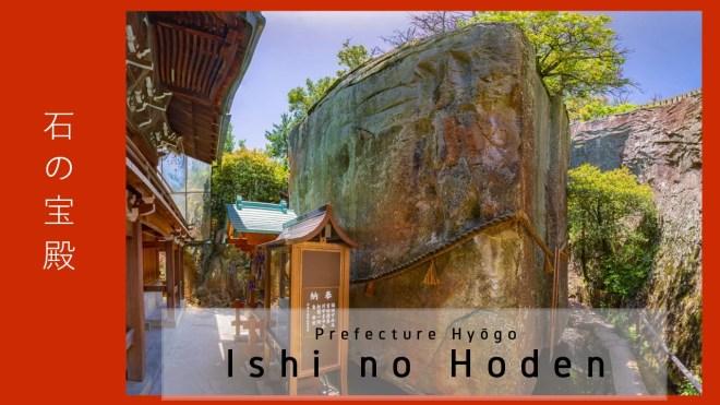 Japan - Hyogo - Ishi no Hoden