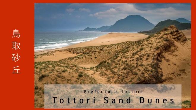 Japan - Tottori - Sand Dunes
