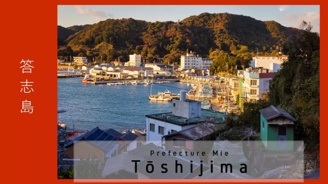 Japan - Mie - Ise Bay - Toshijima