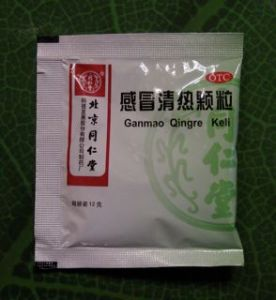 "Everybody around here call this ""The Green Packet,"" but the actual name is Ganmao Qingre Keli."