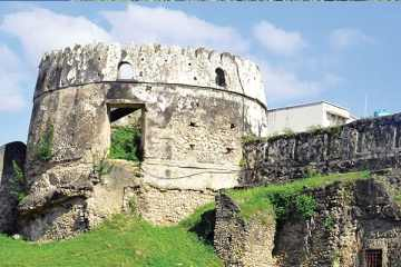 The Old Fort (Swahili: Ngome Kongwe), also known as the Arab Fort and by other names,