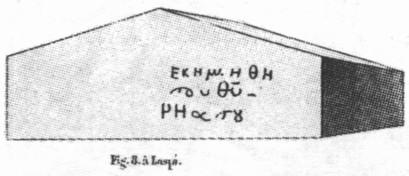 Некрополь Приморского поселения. Надгробие (По Ф. Дюбуа-де-Монпере)